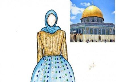 ازياء مستوحاة من المساجد