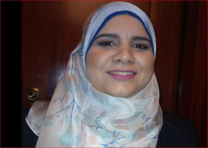 الباحثة ندى عبد العزيز