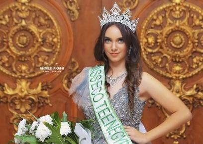 جانب من مسابقة ملكة جمال مصر