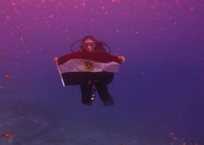 ريم أشرف