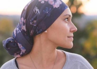 العناية من السرطان