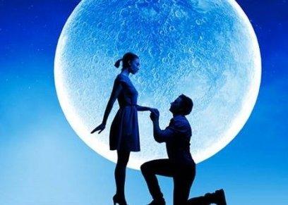 فوق سطح القمر.. عرض زواج بتكلفة 147 مليون دولار