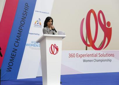 محللة الاتصال والدعم بهيئة الأمم المتحدة للمرأة