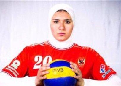 مريم متولي لاعبة كرة الطائرة