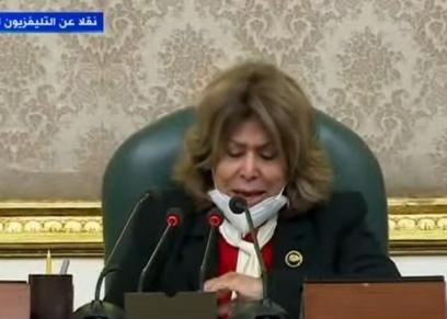 فريدة الشوباشي تترأس الجلسة الافتتاحية لدور الانعقاد الأول لمجلس النواب