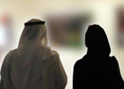 قاضي يصلح بين رجل وإمرأة في مكة