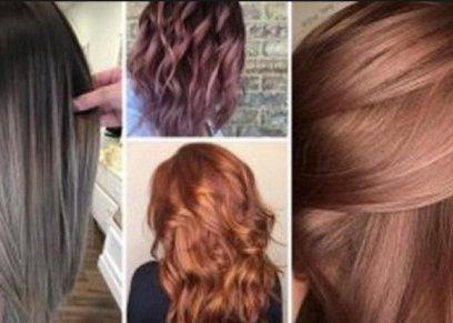 6 مواد سامة قاتلة تحتويها معظم صبغات الشعر