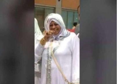 سامية حجازي