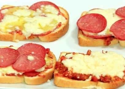 بيتزا البيبروني