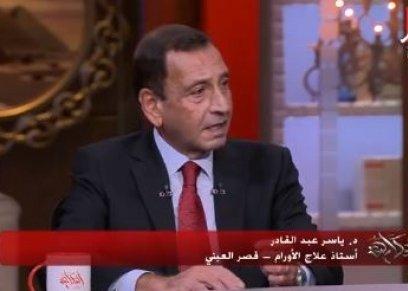 الدكتور ياسر عبدالقادر