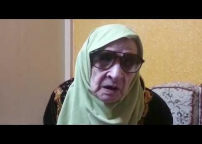 وفاة الشيخة سميعة بكر البناسى حافظة القرآن الكريم