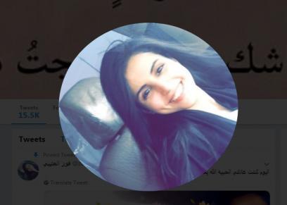 الشابة السعودية فوز العتيبي