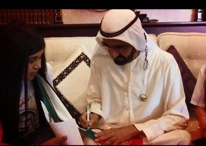 محمد بن راشد يكرّم الطفلة العراقية