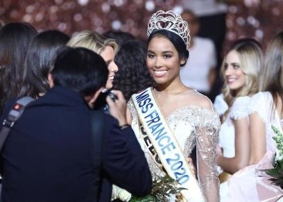 ملكة جمال فرنسا 2020