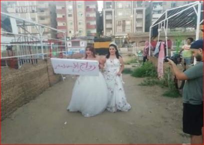 زواج أول بنتين في مصر