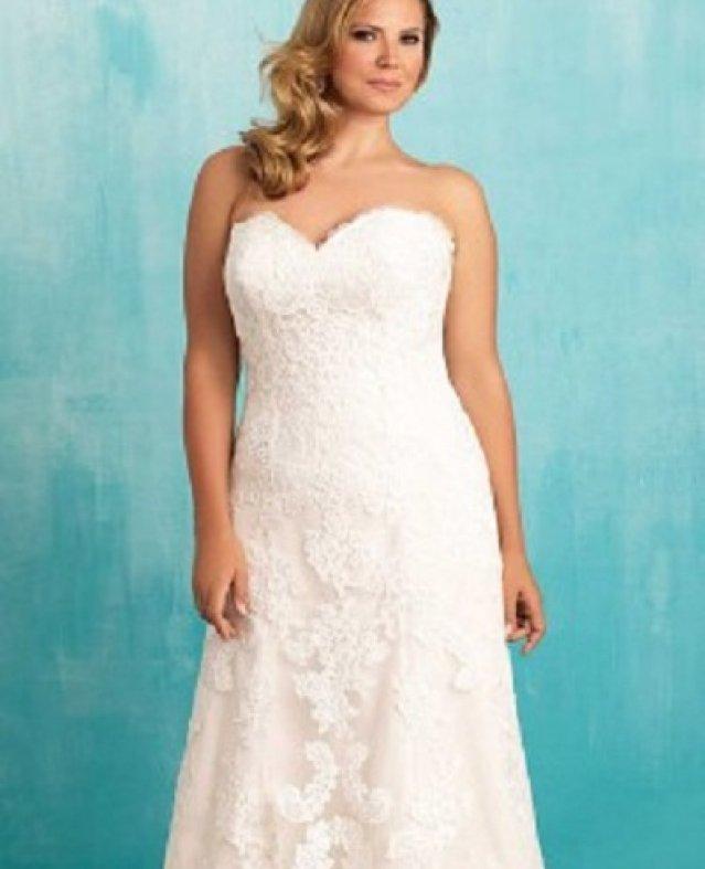 17642331793ea أحدث تصميمات فساتين الزفاف للبدينات