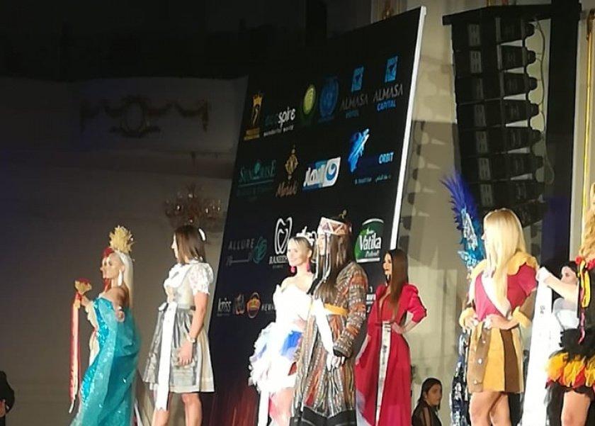 ملكة جمال العالم للسياحة والبيئة 2019