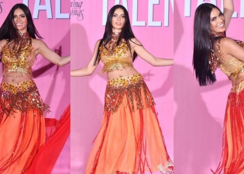 ملكة جمال الفلبين