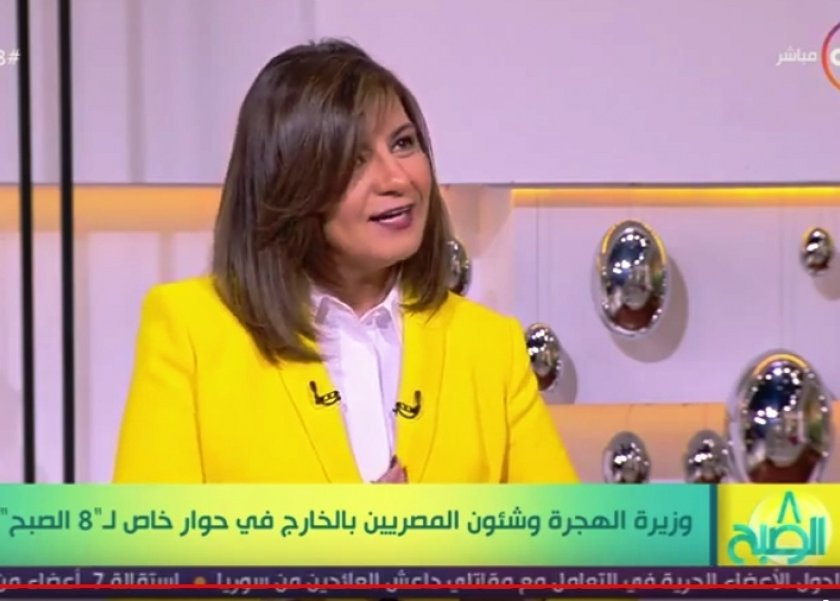 الدكتورة نبيلة مكرم
