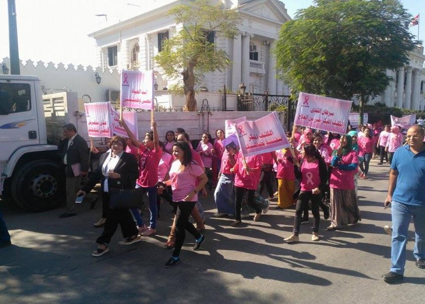 مسيره للفتيات في الشهر العالمي لسرطان الثدي
