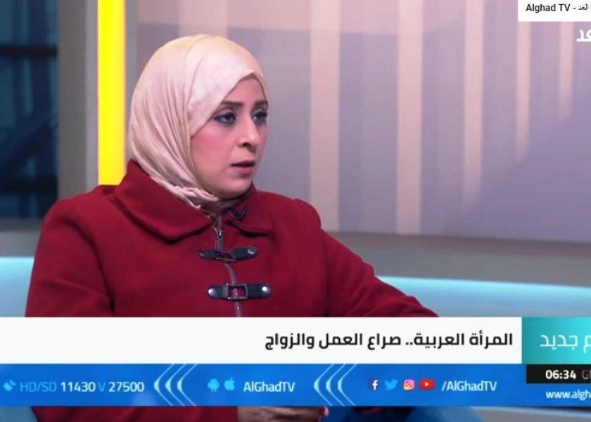 الدكتورة رحاب العوضي، أستاذ علم النفس السلوكي وخبيرة الإرشاد الأسري