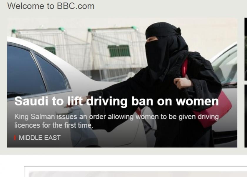 Image result for صور ماذا تقول الصحافة العالمية عن قيادة المرأة السعودية للسيارة؟الـ BBCالعربية
