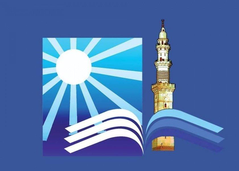 دار الإفتاء- صورة أرشيفية