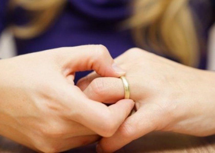 دبلة زواج