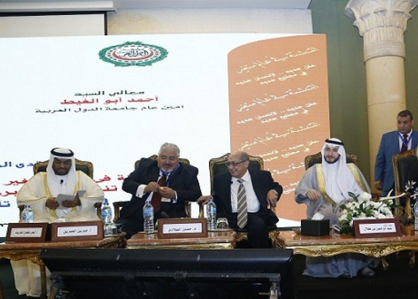 منتدى المجتمع المدني العربي للطفولة الخامس
