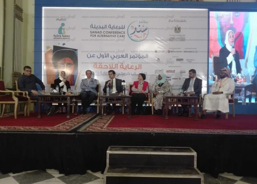 الجلسة الأولى من مؤتمر  «سند