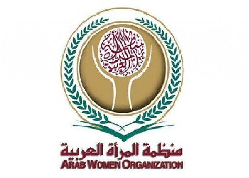 منظمة المرأة العربية