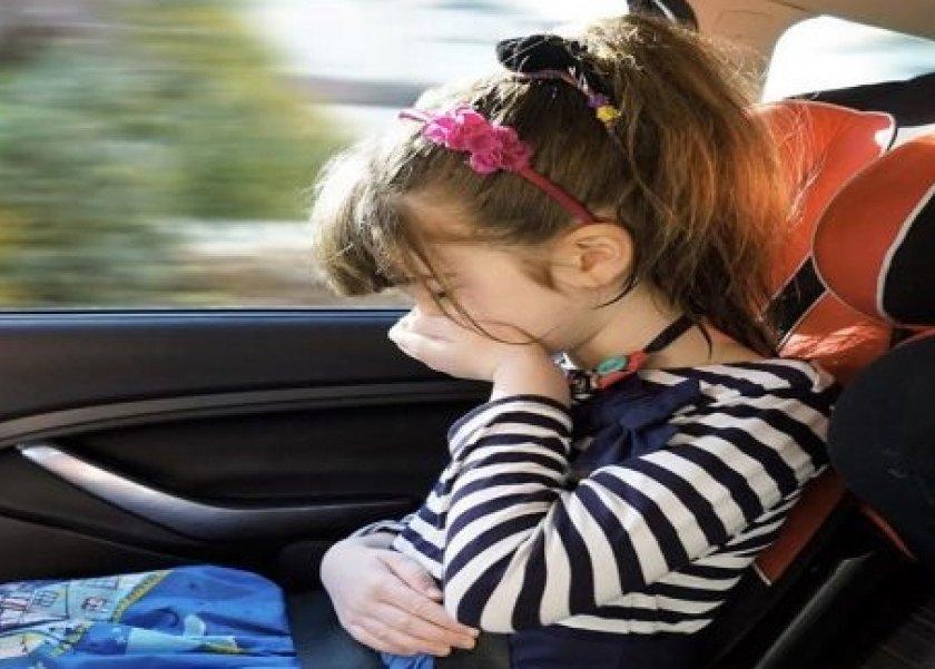 نتيجة بحث الصور عن خطوات بسيطة لتجنب الغثيان أثناء السفر بالسيارة