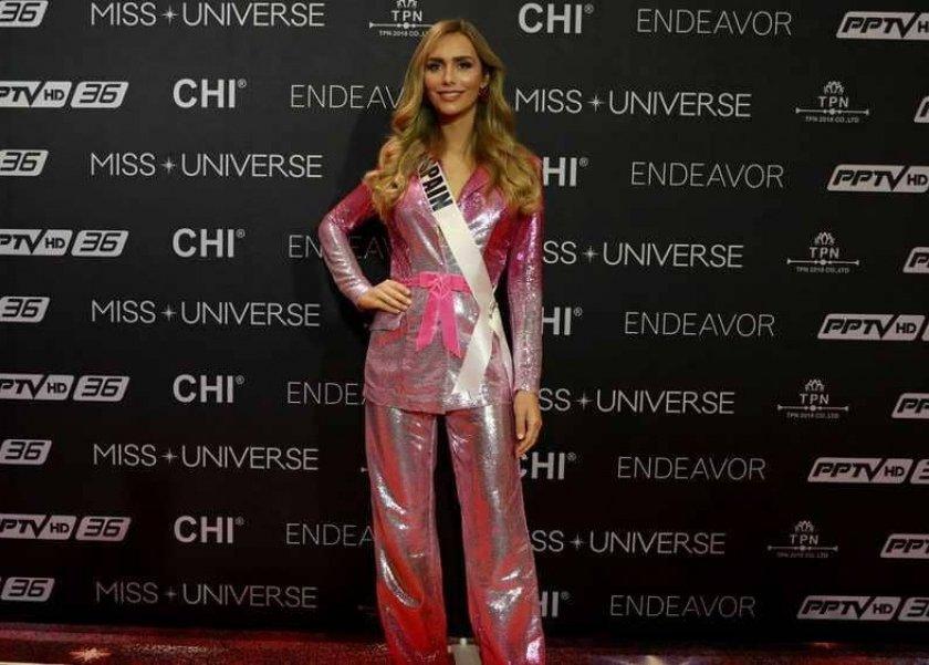 ملكة جمال إسبانيا