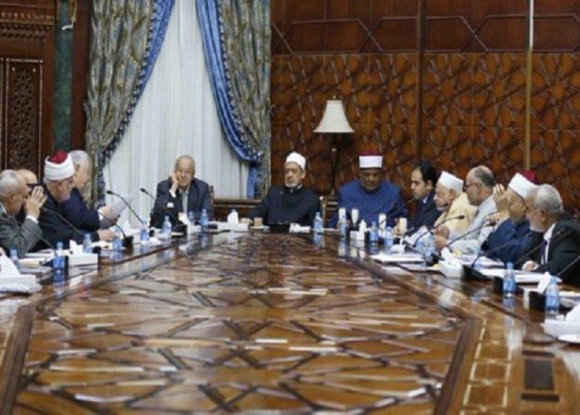 إجتماع سابق لأعضاء مجمع البحوث الإسلامية برئاسة الإمام الأكبر