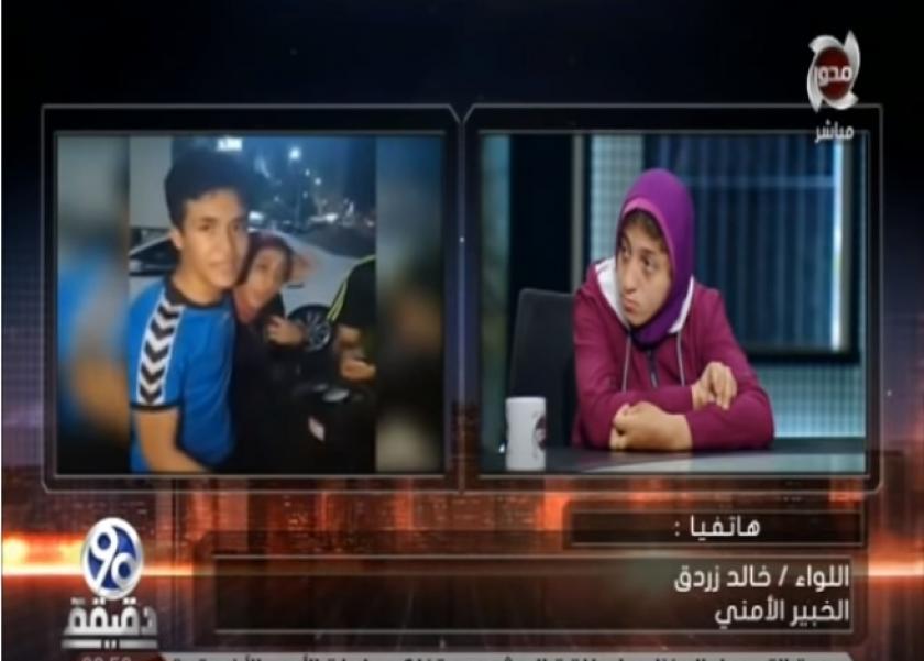مروان محمود و علاء محمود