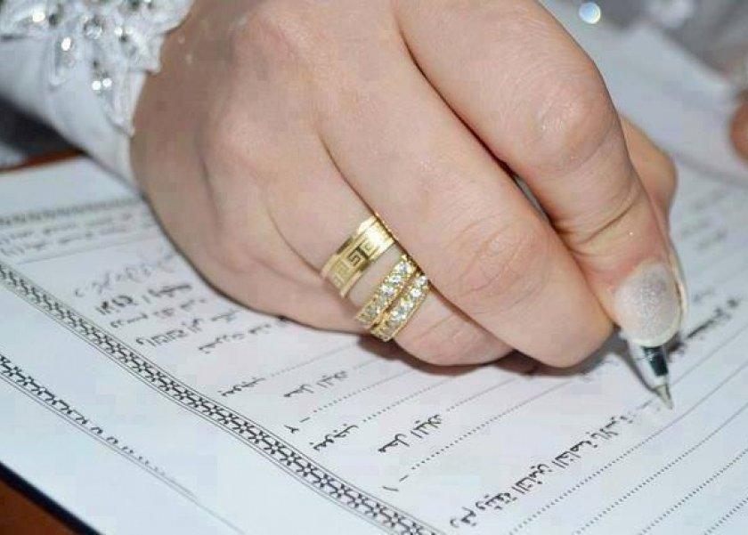 عقد زواج