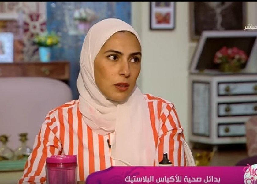 مريم عبدالعزيز