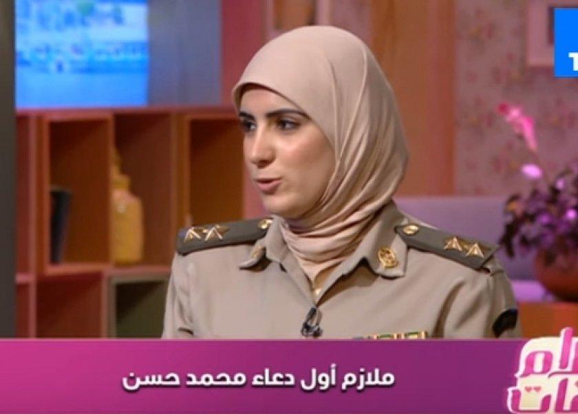 دعاء محمد حسن