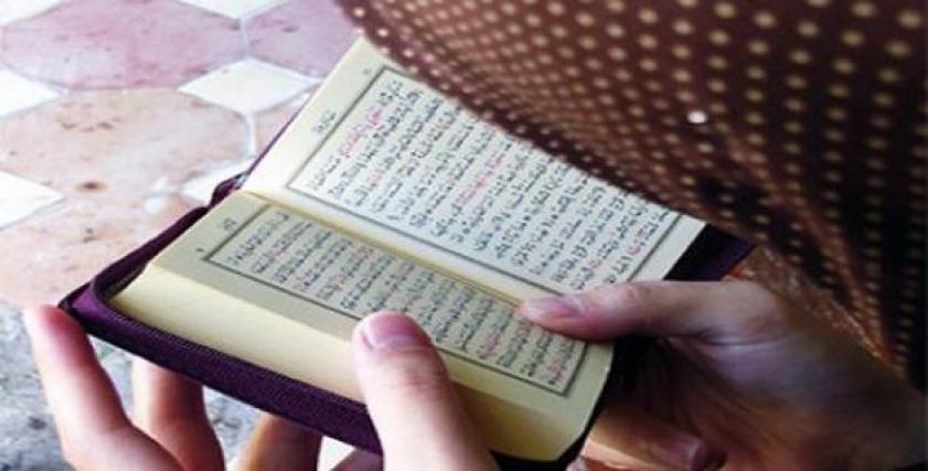 حكم قراءة القرآن للحائض في رمضان