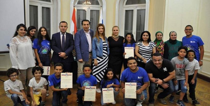 روسيا تدعو اطفال العالم الى مصر
