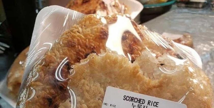 الأرز المحروق