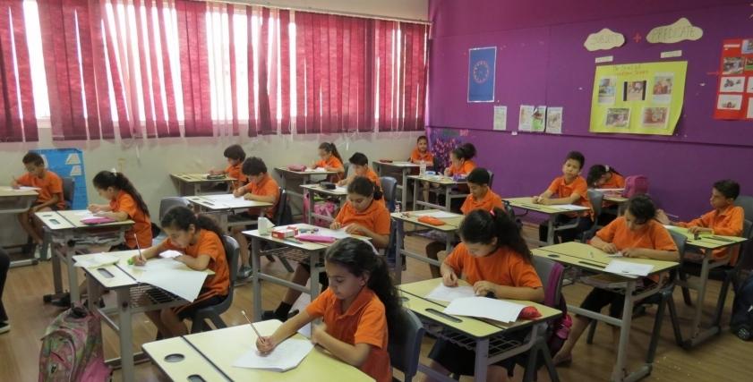 صورة أرشيفية.. المدارس الدولية