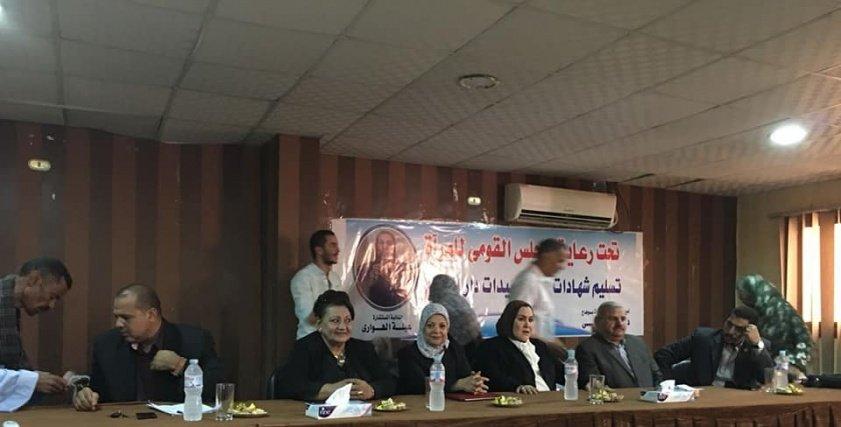 القومي للمرأة ينظم لقاء توعوي عن الشمول المالي