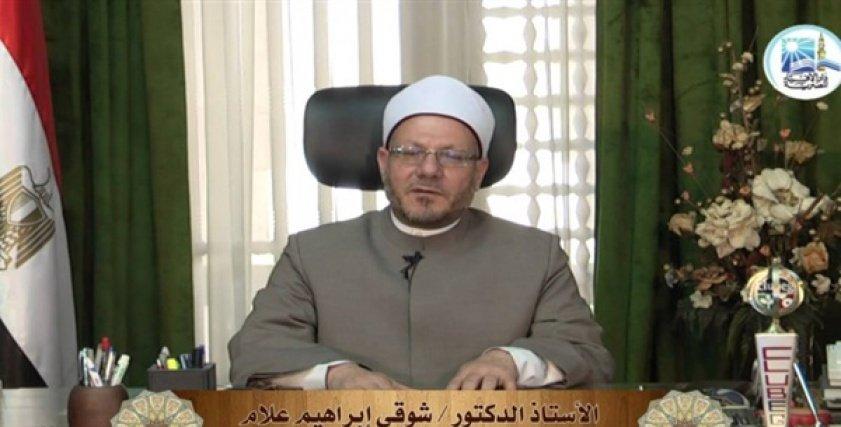 الدكتور شوقي علام مفتي الجمهورية،