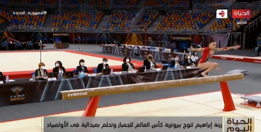 زينة ابراهيم لاعبة مصر خلال كأس العالم للجمباز