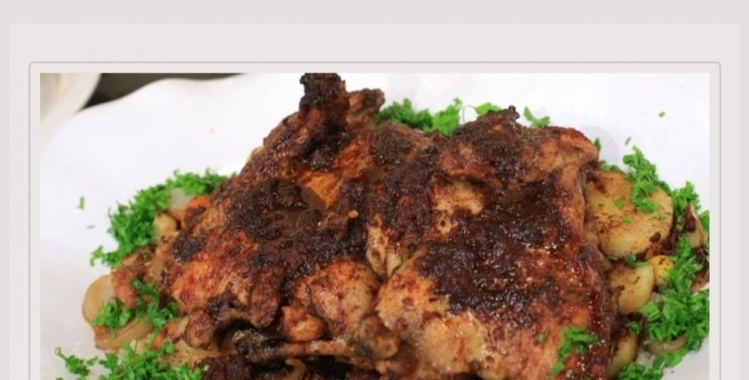 دجاج مشوي بالسماق