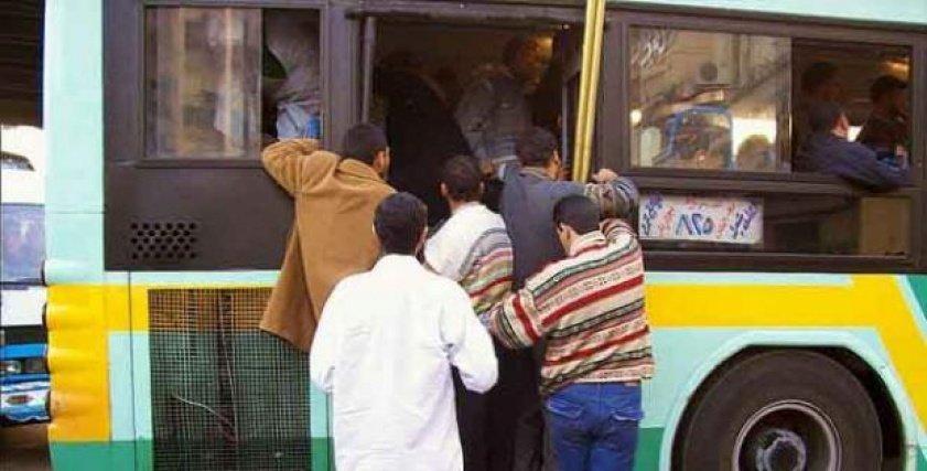 التحرش في المواصلات العامة