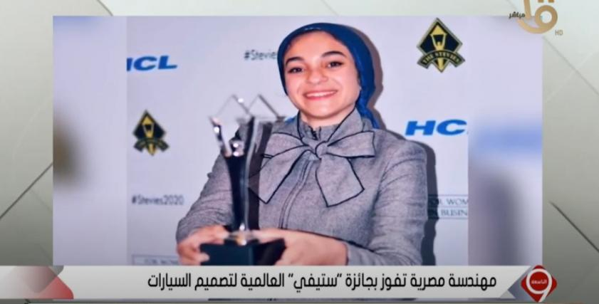 رانيا الغباشي