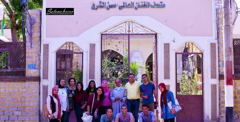 اتحاد نساء مصر