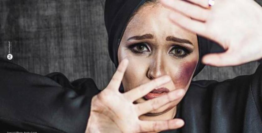 «العنف ضد المرأة».. من الطفولة إلى الطلاق